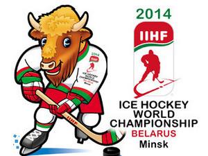Чемпионат мира по хоккею 2014