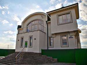 Гостевой дом «Модерн»