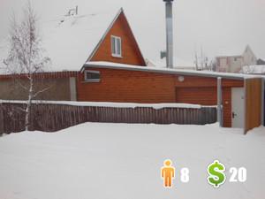 Загородный дом «На поляне»