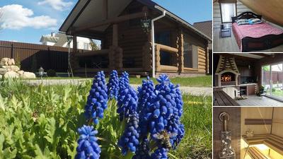 Агроусадьба «Дом с сауной»
