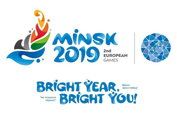 Вторые Европейские игры 2019